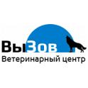 ВыЗов logo