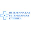 Петербургская ветеринарная клиника logo