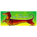"КРОО КФЦ ""Континент"" logo"