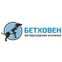 Бетховен logo