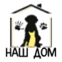 Наш Дом logo