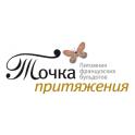 Точка притяжения logo