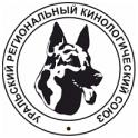 Уральский региональный кинологический союз (ПКОО УРКС) logo