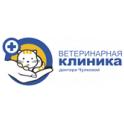 Ветеринарная клиника доктора Чулковой logo