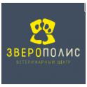 Зверополис logo