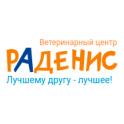 Раденис logo