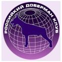 """НКП """"Российский Доберман Клуб"""" logo"""