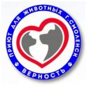 Верность logo
