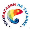 Зоомагазин на Таганке logo