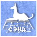 СЭНД logo