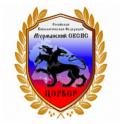 Цербер logo