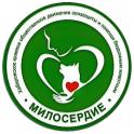Милосердие logo