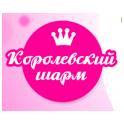 Королевский Шарм logo