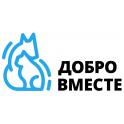 Добро вместе logo