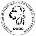 МОО ФОСС logo
