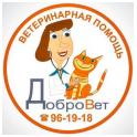 Добровет logo