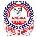 Альфа logo