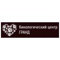 """СРООЛС  """"Кинологический центр """"ГРАНД"""" logo"""