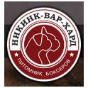 Никинк Вар Хард logo