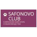 Сафоновский клуб собаководства logo