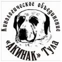 Акинак logo