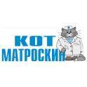 Кот Матроскин logo