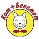 Кот + Бегемот logo