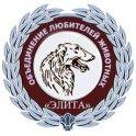 "ЧГОО ОЛЖ ""Элита"" logo"