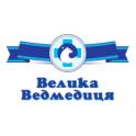 Велика Ведмедиця logo