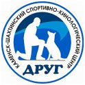 """РОО КШ СКЦ """"Друг"""" logo"""