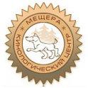 """РРОО КЦ """"Мещера"""" logo"""