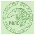 РФЛС logo