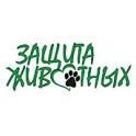 """ККОБО Клуб """"Защита Животных"""" logo"""